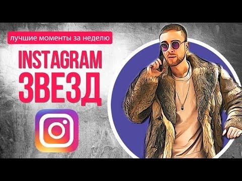 instagram-celebrity:-sergey-lazarev-became-a-father,-and-egor-krid-changed-her-image