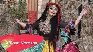 Diana Karazon - Farhetna El Lieleh / ديانا كرزون - فرحتنا الليلة