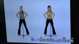 カラオケ練習用.