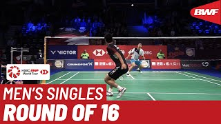 R16 | MS | Shesar Hiren RHUSTAVITO (INA) vs. CHOU Tien Chen (TPE) [2] | BWF 2019