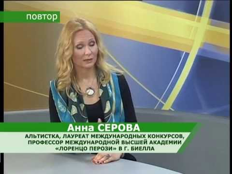 Anna Serova for Arkhangelsk TV (Russia)