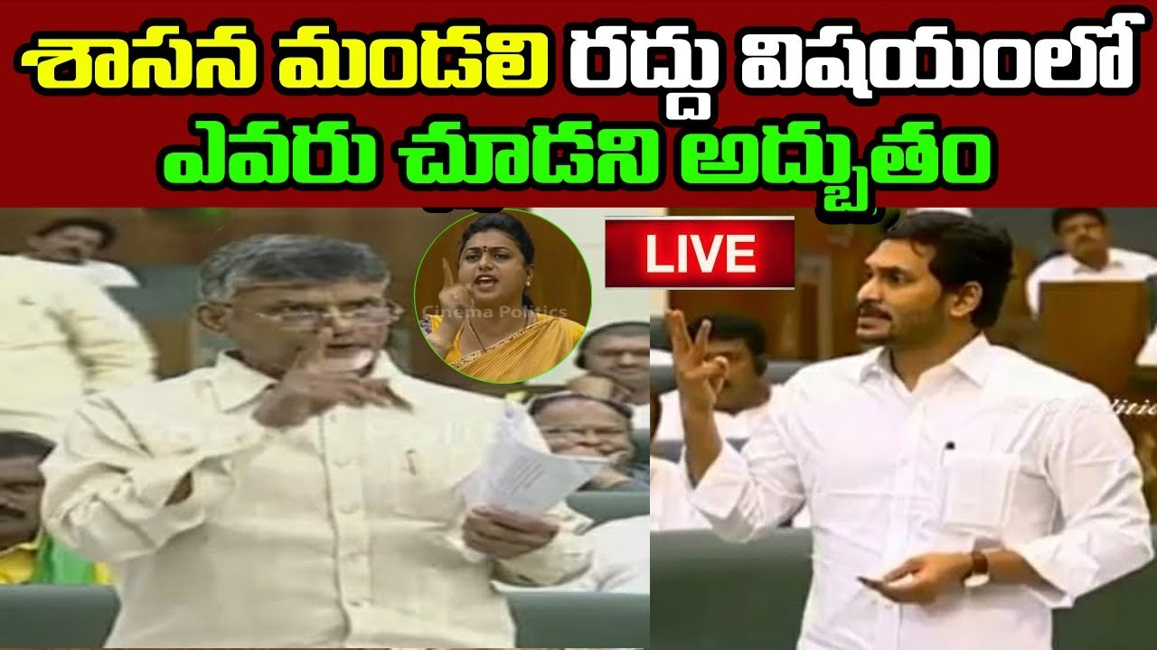 AP Assembly Meeting News Coverage Roundup Today