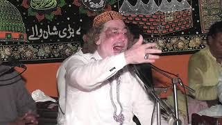 Arif Feroz Qawwal Woh Dil Hai Jo Kisi Ke Husan Ka Kashana Ho Jay.mp3