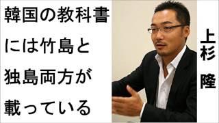 田村淳が中国・韓国人学生と今話題となっている領土問題やメディア、教...