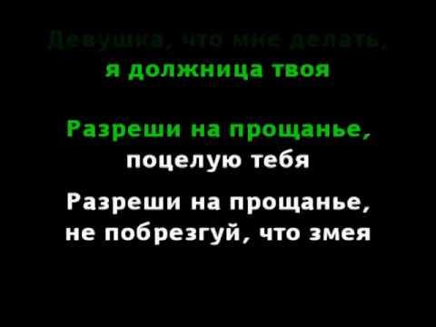 Руслан Набиев Змея