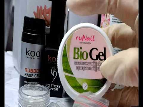 Биогель для ногтей RuNail