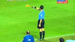 Worst linesman ever - Brazil vs Serbia