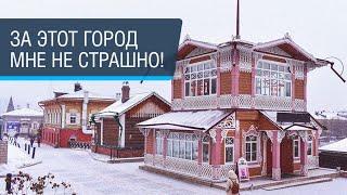 Прогулка по прекрасному Иркутску