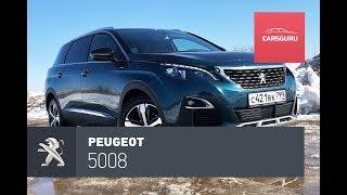видео Новый Пежо 5008 (2018) модельного года. Официальные цены и комплектации для России