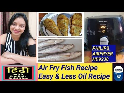 air-fry-fish-recipe-in-philips-air-fryer-hd-9238---in-hindi