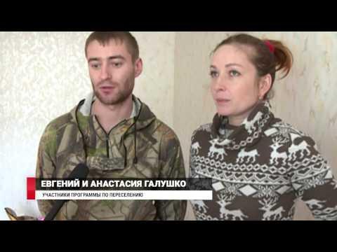 Кого расселили по муниципальной программе во Владивостоке?