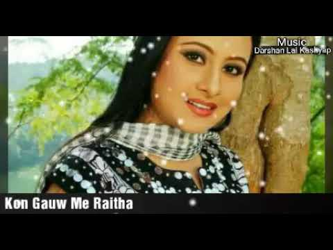 kon-gauw-me-raitha-cg-new-song