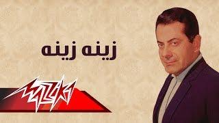 Zena Zena - Farid Al-Atrash زينه زينه - فريد الأطرش