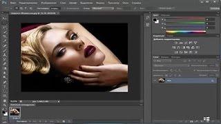 как сделать задний фон в фотошопе cs6  или перенести картинку на другой фон