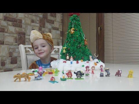 Ролик НОВОГОДНЯЯ ЕЛКА своими руками с M&M's медвежуйками Fruit-tella и киндер игрушка