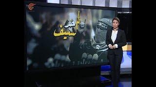 مواقع التواصل الاجتماعي تضجّ بعرض كتائب القسام مبلغ مليون دولار على عملاء الاحتلال thumbnail