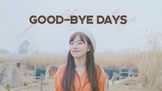 Download Lagu 「Good-bye Days / YUI」 │Cover by 달마발 Darlim&Hamabal mp3