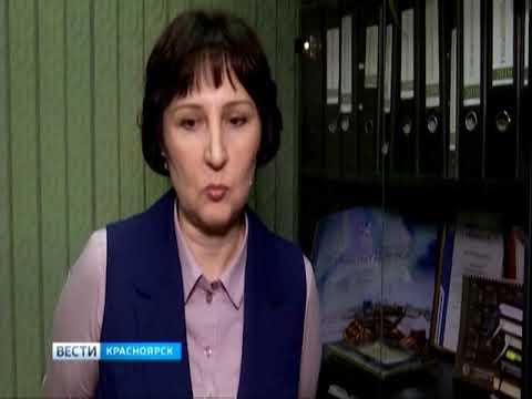Дудинка вошла в топ-5 самых благоустроенных городов Красноярского края
