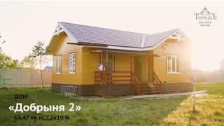 Как построили дом «Добрыня 2» | Отзыв клиента Терем