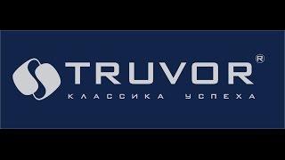 TRUVOR . Псковская швейная фабрика