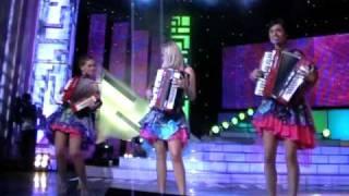 Маруся - группа