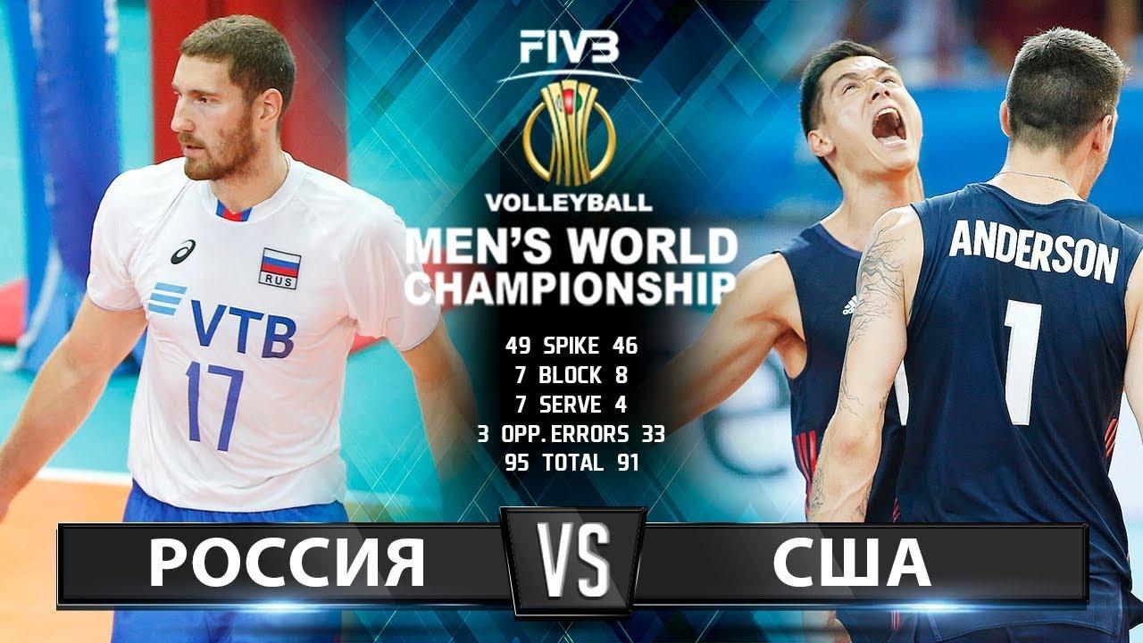Волейбол Игры Против Чемпионат России по Лучшим | смотреть спорт онлайн волейбол