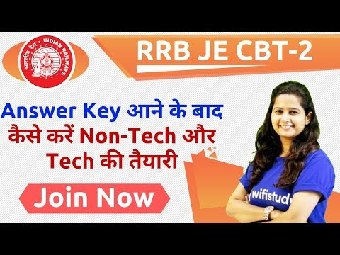 """RRB JE CBT-2 