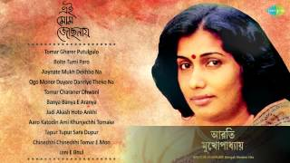 Mom Jochhonay | Bengali Modern Songs Audio Jukebox | Arati Mukherjee