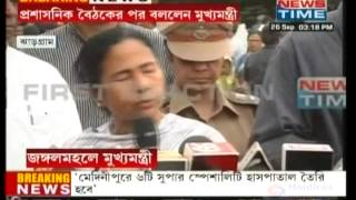 CM addresses the press at Jhargram, Paschim Medinipur