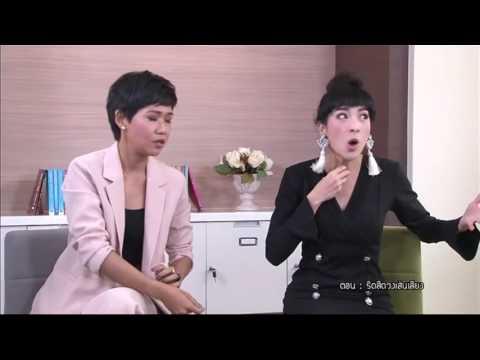 ย้อนหลัง Health Me Please | ริดสีดวงเส้นเสียง ตอนที่ 1 | 19-06-60 | TV3 Official