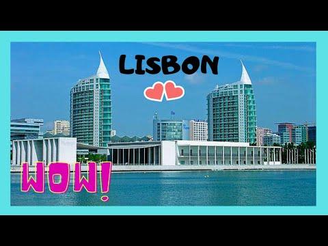 LISBON: Scenic Parque das Nações (PARK of NATIONS, 1998 WORLD EXPO), Portugal