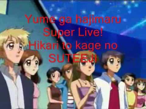 Mermaid Melody - Super Love Songs! Karaoke