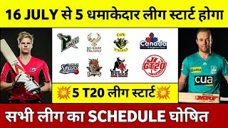 These 5 Biggest Cricket League Will Starts From 16 July || Upcoming Cricket League In July 2020