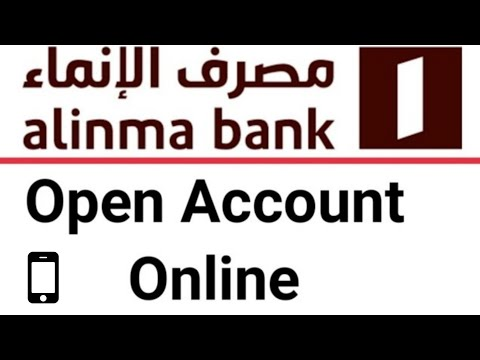 How To Open Account Alinma Bank | Alinma Bank Ka Account Kaise Open Karen