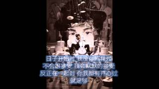 周杰倫 Jay Chou【算什麼男人 What Kind Of Man】 歌詞版 Lyrics version