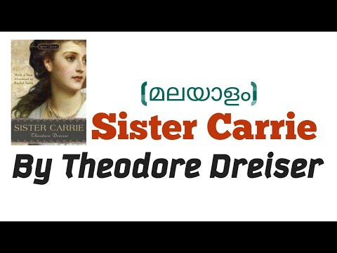 Sister Carrie By Theodore Drieser || Malayalam Summary