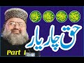 peer syed irfan shah mashadi 26 nov 2011 by sherazattari part 1  Picture