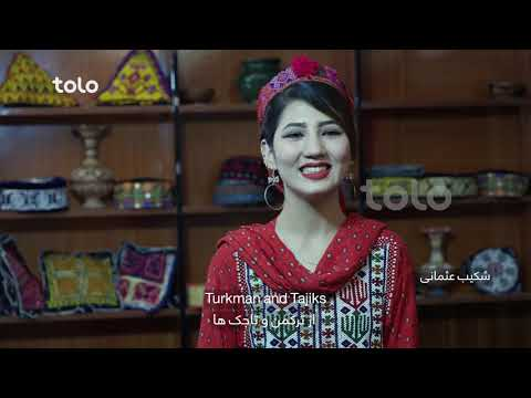 سرود ملی افغانستان - طلوع / The Afghan National Anthem - TOLO TV
