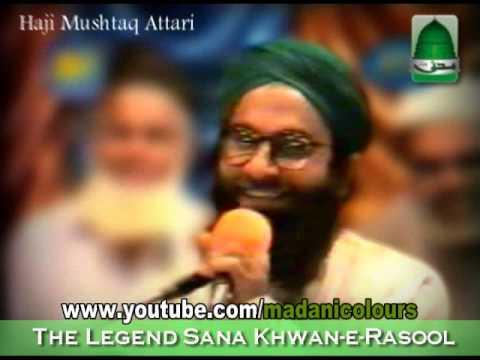 Deedar e Mustafa Sallallahu Alaih Wassallam by  Haji Mushtaq Attari