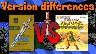 Version differences - Zelda 2: NES Vs FDS