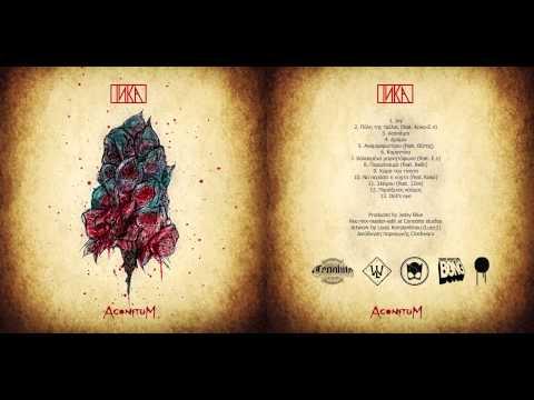 Inka-Σκεψου feat.12os (prod.Jessy Blue)