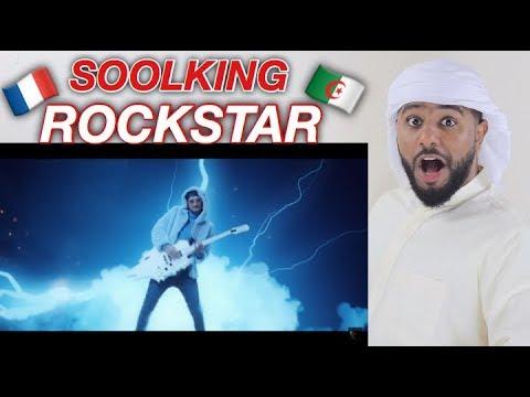 ردفعل خليجي على أغنية سولكيج روكستار (Soolking - Rockstar) **شي خورافي**