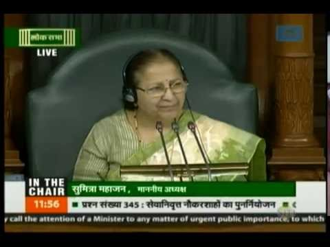 Kalyan Banerjee speaks during Question Hour on re-employment of retired bureaucrats in LS