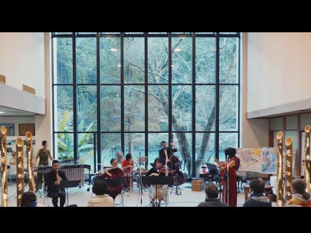 【響 - HIBIKI】 - TenryuFourSeasonsSymphony- 天竜四季の森音楽団+阿部篤志・池田安友子