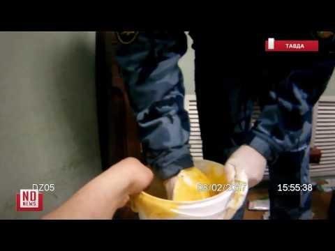 В колонии нашли телефоны в банках с медом и сгущенкой