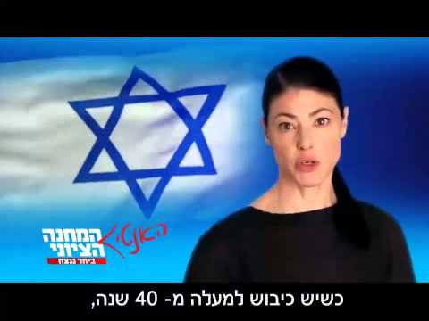 Video on anti Zionist remarks of Labor candidates