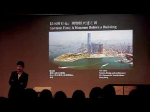 Aric Chen- Curating the Contemporary in China Conference