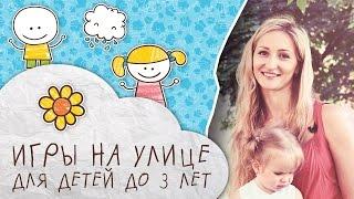 видео Про отдых на море с детьми до 3-х лет (+голосование)