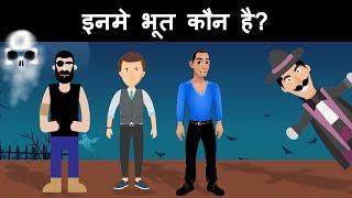 Riya aur खजाने का नक्शा ( Part 15 ) | Hindi Paheli | Logical Baniya