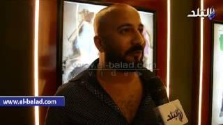 بالفيديو.. كريم مأمون: أتوقع تحقيق 20 مليون لـ'ولاد رزق'.. ولا ألتفت للانتقادات